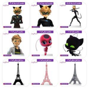 کاتالوگ محصولات تم میراکلس دختر کفشدوزکی و گربه سیاه