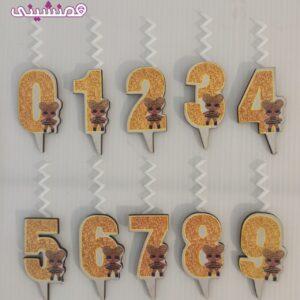تاپرشمع اعداد تم لول طرح 05