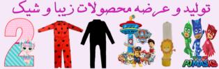 اسلاید معرفی تمها