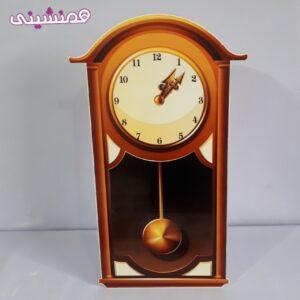 استند ساعت نوروز عید